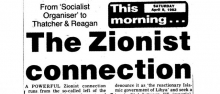 Newsline on the Zionist connection