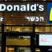 McDonald's in Israel